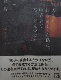 DSC06367 (2).JPG