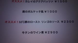 DSC08839.JPG