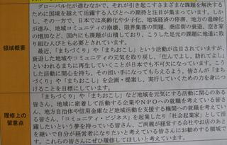 LRK_9614.JPG